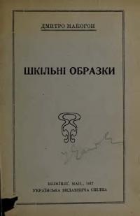 book-19756