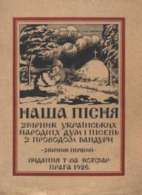 book-19757