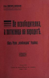 book-19758