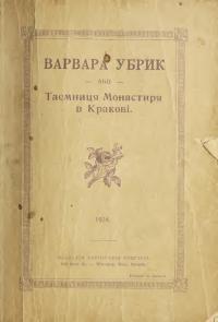 book-19768