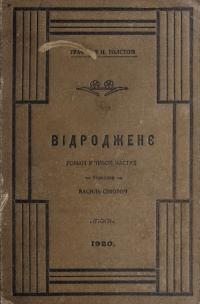 book-19770