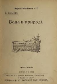 book-19773