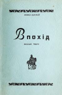 book-19774