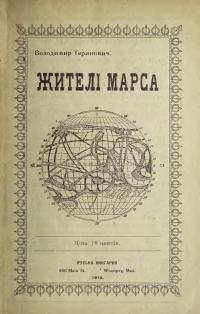 book-19780