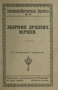 book-19785