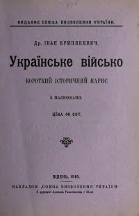 book-19796