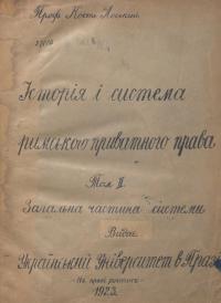 book-19797