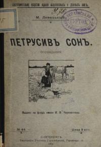 book-19799