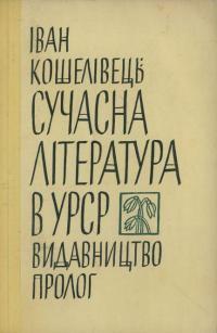 book-1980