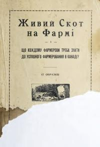 book-19803