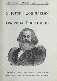 book-19804
