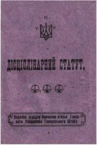 book-19806