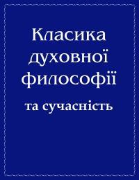book-19807