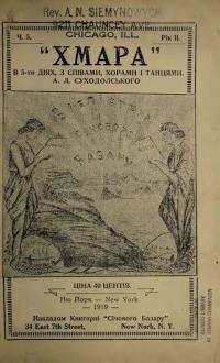 book-19809