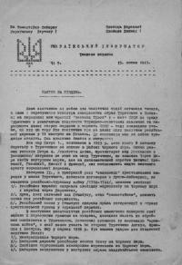 book-19810