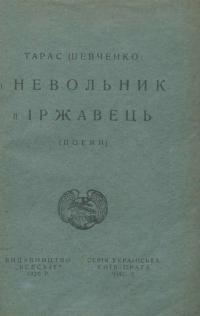 book-19814