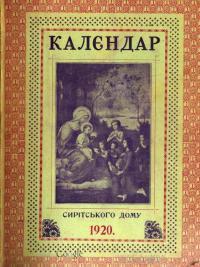 book-19822