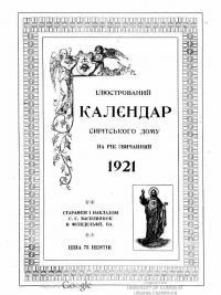 book-19823