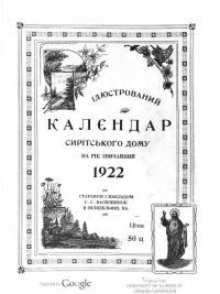book-19824