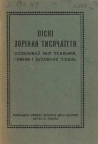 book-19831
