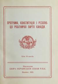 book-19832