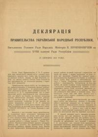 book-19840