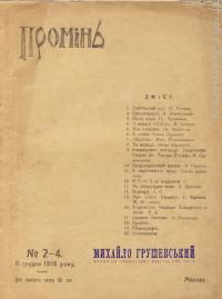 book-19850