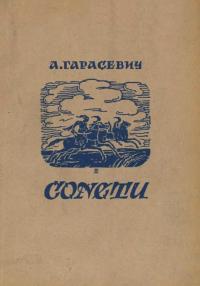 book-19855