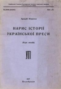 book-19857