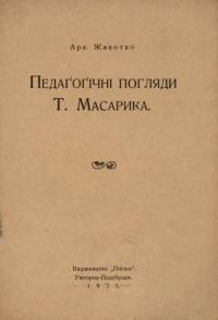 book-19858