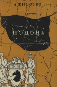 book-19859
