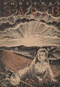 book-19861