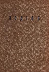 book-19862