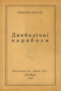 book-19868