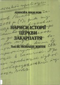 book-19873