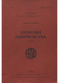 book-19875