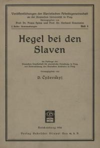 book-19880