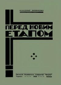 book-19885