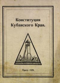 book-19887