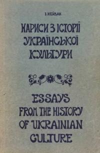 book-19890