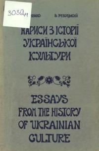 book-19892