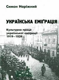 book-19893