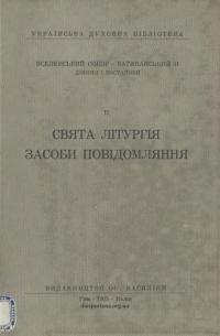 book-19903