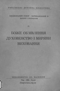 book-19904