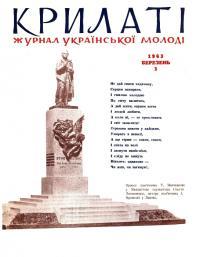 book-19915