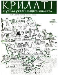 book-19920
