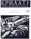 book-19921