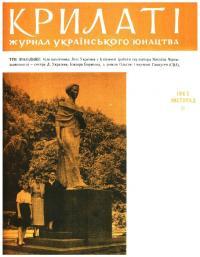 book-19922