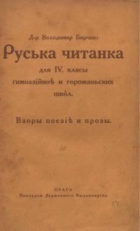 book-19932