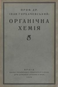 book-19934